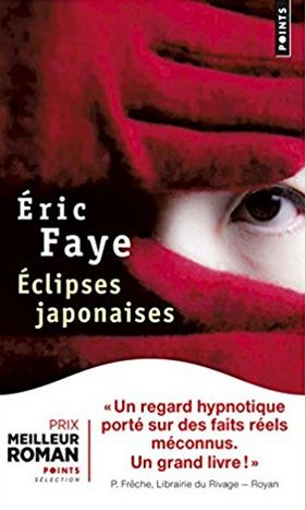 Couverture Eclipses japonaises